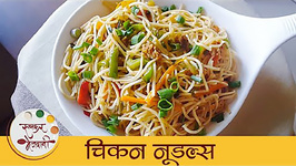 Chicken Noodles  How To Make Noodles  Easy Noodles Recipe  Archana