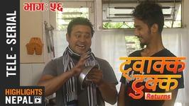 Twakka Tukka Returns - Episode 56  New Nepali Comedy TV Serial 2017 Ft. Dinesh DC