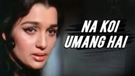 Na Koi Umang Hai Full Song - Kati Patang - Lata Mangeshkar Hit Songs