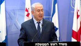 Israeli PM Netanyahu Vows to Bring Home Embassy Guard Wounded in Amman Terror Attack