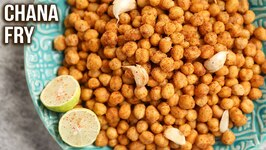Chana Fry Recipe/ How To Make Dhaba Style Chana Fry/ MOTHER'S RECIPE/ Quick Snack/ Starter Ideas