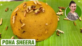How To Make Poha Sheera - Indian Sweet Dish - Dussehra Special - Sheera Recipe - Ruchi