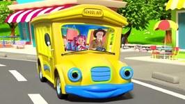 Wheels on the Bus - Kindergarten Nursery Rhymes for Babies