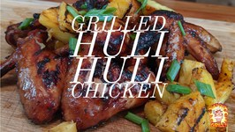 Grilled Huli Huli Chicken Wings