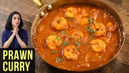 Prawns Curry Recipe - How To Make Prawns Masala Curry - Shrimp Curry - Sea Food Recipe By Tarika