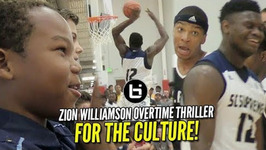 Zion Williamson Overtime Thriller vs Notre Dame Commit - Standing Room Only