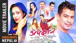 Apekshya 2 - New Nepali Movie Trailer 2017/2074 - Roshan Sewak