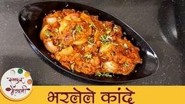 Bharlela Kanda Recipe  How To Make Stuffed Onion Curry  Mansi