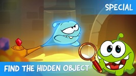Find the Hidden Object Ep 4 - Om Nom Stories - The Magic Lamp
