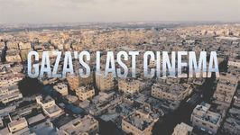 The Street Theater- Giving Gaza Film Back