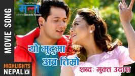 Yo Mutuma Aba Timro - New Nepali Movie MELA 2017 Ft. Ashishma Nakarmi, Amesh Bhandari