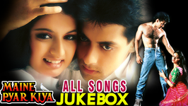 Maine Pyar Kiya All Songs Jukebox - HD - Salman Khan And Bhagyashree - Evergreen Bollywood Hindi Songs