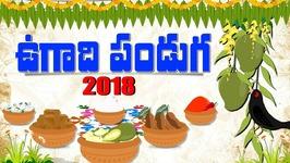 Ugadi Special Song 2018 - Ugadi Panduga -Telugu Nursery Rhyme