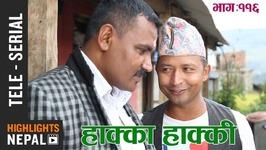 Hakka Hakki - Episode 116 - 30th Oct 2017 Ft. Daman Rupakheti, Ram Thapa