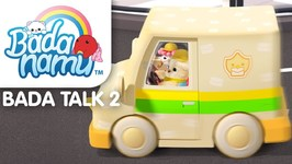 Bada Talk 2 Topic 8: Vehicles