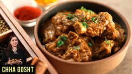 Chha Gosht Recipe - How To Make Himachali Mutton Curry - Authentic Mutton Recipe By Smita Deo