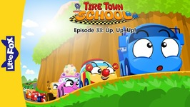 Tire Town School 33 - Up Up Up - Level 1