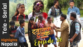 Twakka Tukka Returns - Episode 38 - New Nepali Comedy TV Serial 2017 Ft Dinesh DC
