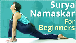 Step By Step Surya Namaskar For Beginners - Learn Sun Salutation In 3 Minutes Simple Yoga Lessons