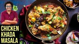 Kharda Chicken Recipe  How To Make Kharda Chicken  Thecha Chicken Recipe By Smita Deo