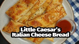 Little Caesars Italian Cheese Bread