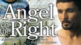 Angel on the Right (Farishtay Kitfi Rost)