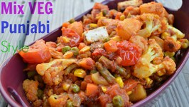 Mixed Vegetable Sabzi - Punjabi Style