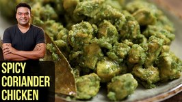 Spicy Coriander Chicken How To Make Coriander Chicken Chicken Starter Recipe By Varun Inamdar