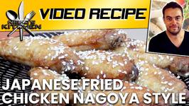 Japanese Fried Chicken Nagoya Style