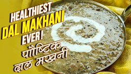 Healthiest Dal Makhani / Dal Makhani Recipe / How To Make Dal Makhani / Healthy Recipes / Nupur