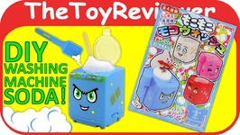 Moko Moko Mokolet Heart Washing Machine DIY Frothy Drink Kit Unboxing Toy Review