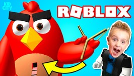 Roblox: Angry Birds Obby  Secret Winners Circle Belly Button