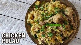 Chicken Pulao Recipe / How To Make One Pot Chicken Pulav Chicken Recipe By Chef Varun Inamdar
