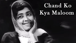 Chand Ko Kya Maloom Chahta Hai Use Koyi Chakor - Mukesh Classic Old Song - Usha Khanna Songs