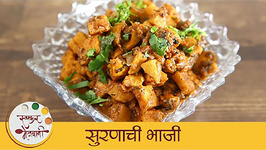 Suran Bhaji- Oal Ki Sabzi - Tiffin Recipe - Archana
