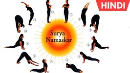 Surya Namaskar - 12 Yoga Poses For Flat Stomach And Thighs - Hindi