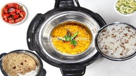 Cosori Instant Pot Rice - Lentil - Daal Chawal - Pot-In-Pot Method