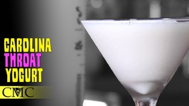 How To Make The Carolina Throat Yogurt Cocktail -Recipe Building 101