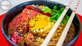Spicy Szechuan Beef Ramen