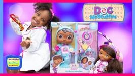 Doc Mcstuffins Cures Skittles Pox  Kyraboo as Doc Mcstuffins Unboxes Disney Jr. Baby Cece