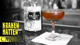 How To Make The Kraken Hatten- Kraken Black Spiced Rum