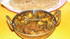 Quickest Sabji - Banana Fenugreek Leaves Curry