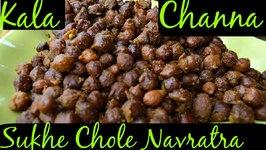 Sukha Kala Chana / Dry Black Gram / Navratra Food Sukhe Chole