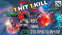 Miracle Sven 1 HIT 1 KILL - Dota 2