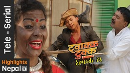 Twakka Tukka Returns - Episode 28 - New Nepali Comedy TV Serial 2017 Ft Dinesh DC