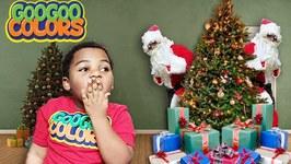 Where is Santa Clause - (Did Goo Goo Gaga Receive Christmas Presents)