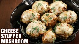 Cheese Stuffed Mushrooms / How To Make Stuffed Mushroom / Mushroom Recipe By Chef Varun Inamdar