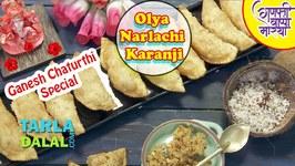 Olya narlachi Karanji