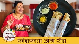 Kolkata Egg Roll / Street Food Easy Egg Snacks / Archana