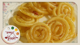 Jalebi With Sugar Syrup - Recipe By Archana - Authentic Indian Sweet / Dessert In Marathi